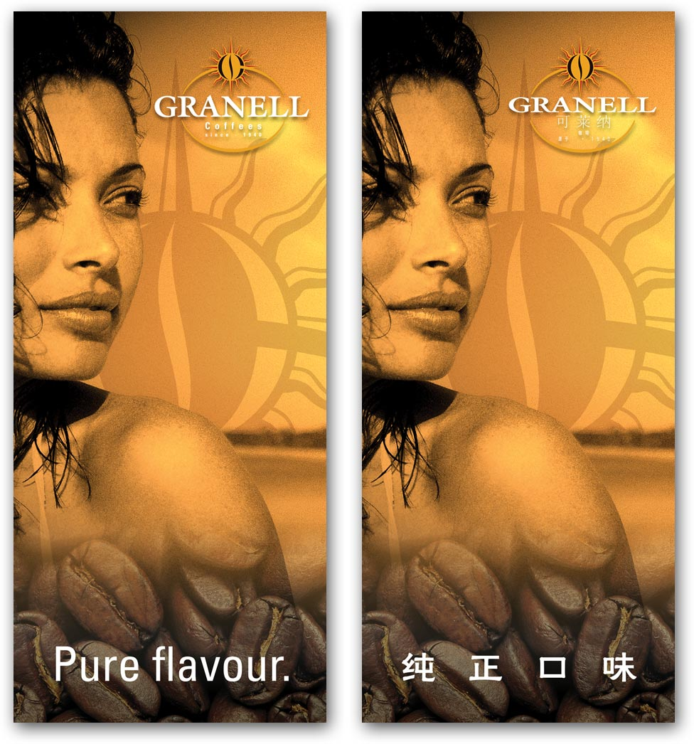 granell-expositor